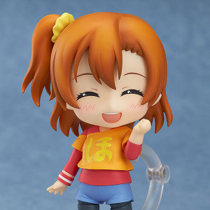 Good Smile Company's Nendoroid Kousaka Honoka: Training Outfit Ver.