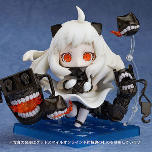 Good Smile Company's Nendoroid Northern Princess