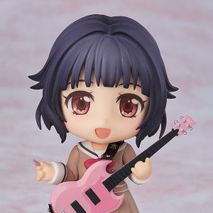 Nendoroid Ushigome Rimi