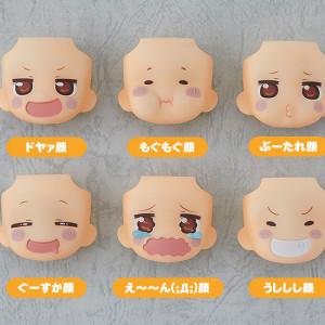 Nendoroid More: Face Swap Himouto! Umaru-chan (Set of 6)