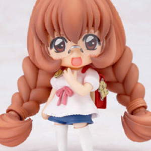 Good Smile Company's Nendoroid Usa Mimi
